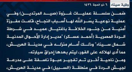 تنظيم ( أنصار بيت المقدس ) الإرهابي يدعي استهداف عناصره لعميد شرطة أمام منزله بالعريش بالإضافة إلي استهداف مدرعة تابعة للقوات المسلحة بمنطقة السبيل بالعريش