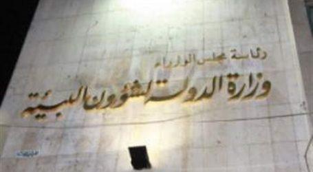 """""""البيئة"""" تحيل 112 مصنعًا بمحيط القاهرة إلى النيابة لتسببها فى تلوث الهواء"""