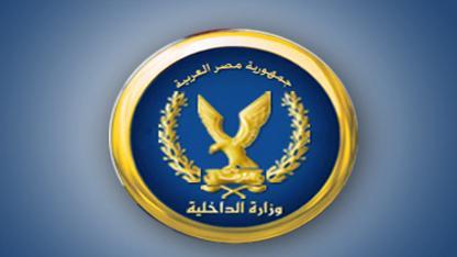 بيان وزارة الداخلية بشأن حادث الأزهر الإرهابي