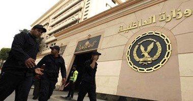 الحكومة تعلن الحرب على صفحات تروج لإقامة حفلات بورنو فى مصر