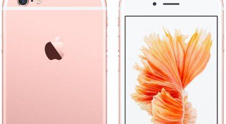 """أبل: تأخير طرح """"آي فون 6 إس بلس"""" لمشاكل في الشاشة"""