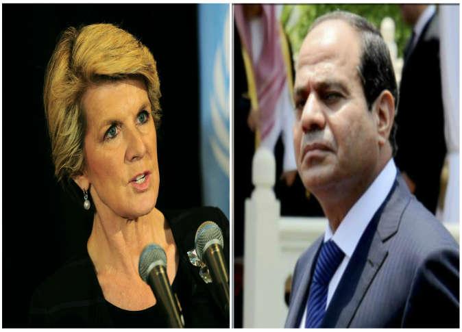 صحيفة ذا استراليان الاسترالية : أستراليا تطالب بضم اسم جريستي إلى لائحة العفو الرئاسي