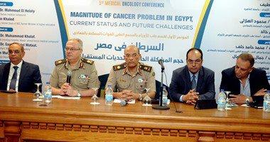 القوات المسلحة تنظم المؤتمر الأول لطب الأورام بالأكاديمية الطبية العسكرية