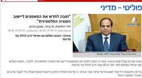 الإذاعة العامة الإسرائيلية: نتانياهو يرحب بدعوة السيسى لتوسيع السلام بين إسرائيل والدول العربية