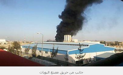 حريق هائل بمصنع للبويات فى برج العرب