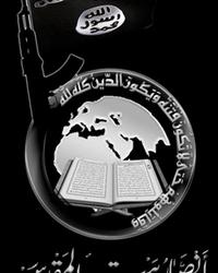 تنظيم أنصار بيت المقدس الإرهابي يعلن مسئوليته عن إستهداف قول أمني بدائرة قسم ثالث العريش