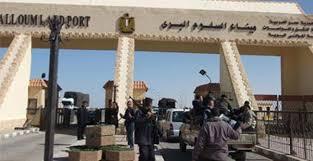 عودة 461 عاملا مصريا من ليبيا عبر منفذ السلوم لقضاء العيد