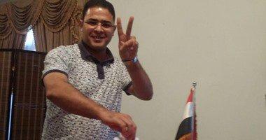 إغلاق صناديق الاقتراع فى السفارة المصرية بلندن وتونس