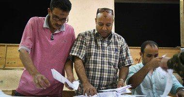 """المؤشرات الأولية بمدرسة جمال عبد الناصر بالدقى: اكتساح قائمة """"فى حب مصر"""