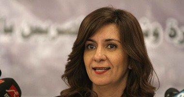 وزيرة الهجرة: مفاوضات مع البنك المركزى لتسهيل تحويلات المصريين بالخارج