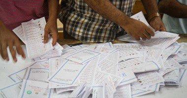 الوفد يعلن فوز (١٠) من مرشحيه بالمرحلة الأولى من انتخابات البرلمان