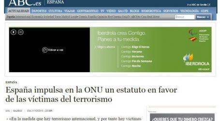 إسبانيا تدعم مصر وتحث الأمم المتحدة على إصدار قانون للدفاع عن ضحايا الإرهاب