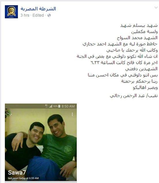 1020152312565855محمد-السواح-،-الجيش-المصرى-،-سيناء-(1)