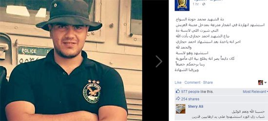 1020152312565870محمد-السواح-،-الجيش-المصرى-،-سيناء-(2)