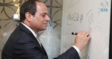 السيسى يصل إلى نيودلهي لرئاسة وفد مصر فى قمة منتدى الهند- افريقيا