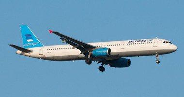 مسئول أمنى: سوء الطقس يصعب وصول فرق الإنقاذ لموقع تحطم الطائرة الروسية