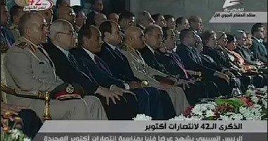 الرئيس السيسى يصل احتفالية ذكرى حرب أكتوبر باستاد الدفاع الجوى