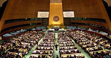 """الجمعية العامة للأمم المتحدة تصوت اليوم على عضوية مصر بـ""""مجلس الأمن"""""""