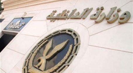وزارة الداخلية: القبض على 13 من تنظيم الإخوان
