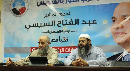 الإخوان تقرر دعم السلفيين فى الانتخابات البرلمانية بالوجه البحرى