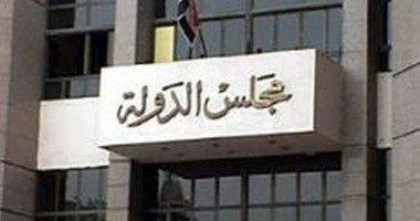 مجلس الدولة يصدر بيانا يؤكد إحالة (4) مستشارين للتفتيش وينفى ( الأساب المتداولة )