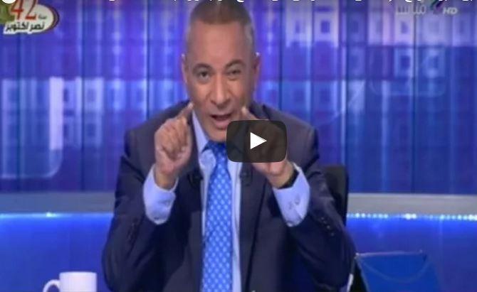 أحمد موسى يعترف بخطئه بنشر فيديو لعبة داعش وروسيا