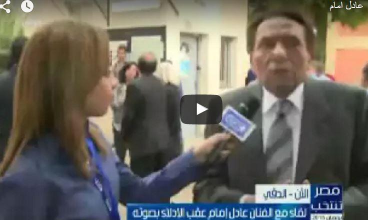 بالفيديو.. عادل إمام: مكنتش أعرف عدد المرشحين في دائرتي