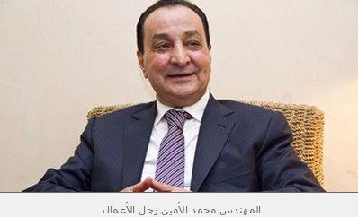 محمد الامين: شرطة أمريكا تواطأت مع الإخوان المعتدين علي الإعلاميين