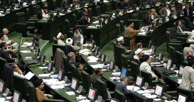 نواب متشددون بالبرلمان الإيرانى يهددون فريق المفاوضات النووى بالقتل
