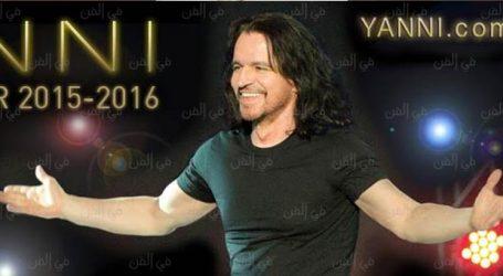 """وزارة الداخلية تدفع بـ3 آلاف شرطى لتأمين حفل الموسيقار العالمى """"يانى"""""""