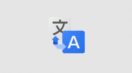 """تطبيق """"جوجل ترانزليت"""" يدعم الترجمة البصرية من الإنجليزية والإلمانية إلى العربية"""