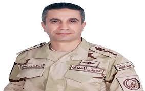 المتحدث العسكري : عودة بعثة المنتخبات العسكرية المصرية بعد إنتهاء دورة الألعاب العسكرية السادسة التى أقيمت بكوريا الجنوبية…