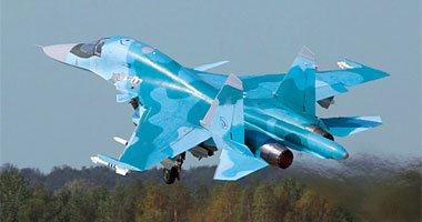 واشنطن: الغارات الروسية على سوريا أصابت مرافق طبية