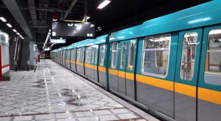 """المترو: بدء وضع إعلانات على التذاكر 1 يناير.. وتسعير دخول """"حمامات"""" المحطات"""