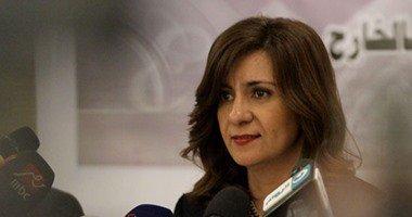 وزيرة الهجرة:وجود جواز سفر مصرى بتفجيرات باريس لا يعنى تورط حامله بالحادث