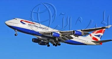 مشرع روسى: موقف بريطانيا بشأن رحلاتها الجوية لمصر لمعارضتها التحرك فى سوريا