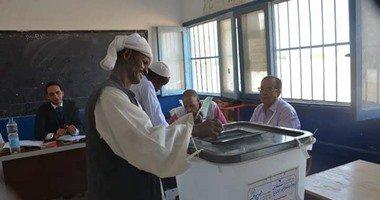 """السودان: وثقنا إجراء الانتخابات المصرية فى """"حلايب"""" وأرسلناها لمجلس الأمن"""