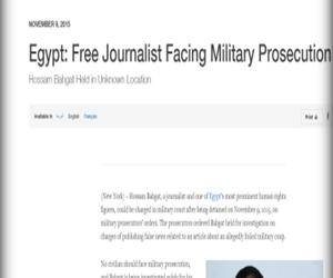 منظمة ( هيومن رايتس وواتش ) : على مصر الإفراج عن صحفي يواجه محاكمة عسكرية