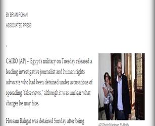 """وكالة ( الأسوشيتد برس ) : الجيش المصري يُطلق سراح الصحفي """" حسام بهجت """""""