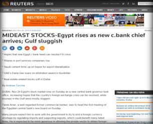 وكالة (رويترز) : بورصة مصر ترتفع مع تولي محافظ البنك المركزي الجديد زمام الأمور