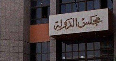 القضاء الإدارى يقضى بإلغاء قرار تطبيق الحد الأقصى على موظفى بنك مصر