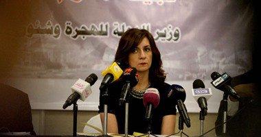 وزارة الهجرة: السلطات الأردنية ألقت القبض على مواطنين قتلا مصريا بالرصاص