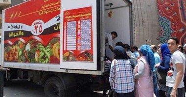 """""""مجمعات الأهرام """": بيع 30 ألف وجبة تكفى 4 أفراد منذ اطلاق """"كون وجبتك"""""""