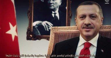 """""""داعش"""" يصف أردوغان بالمرتد.. ويؤكد: حزبه علمانى يتمسح بالإسلام"""