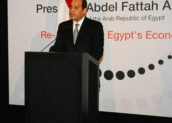 الرئيس يستعرض مع مجتمع الأعمال البريطانى المشروعات الواعدة بمصر