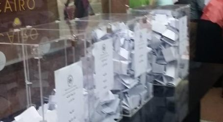 القضاء الإدارى يقضى برفض جميع الطعون على انتخابات البرلمان بدوائر القاهرة