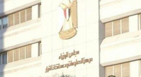 """غـــدا.. اجتماع بــ """"معلومات الوزراء"""" لتقييم المرحلة الأولى من الانتخابات"""