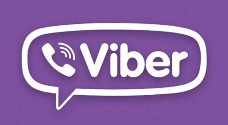 رسميا.. «فايبر» تسمح بمسح رسائلك من أجهزة «المرسل إليه»