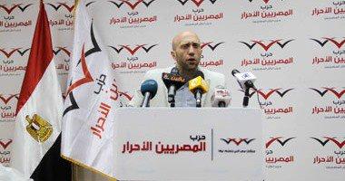 """""""المصريين الأحرار"""":الانتخابات فى المحافظات شهدت إقبالا على غير المتوقع"""