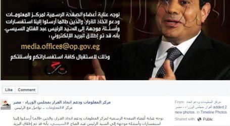 معلومات الوزراء يدشن بريدا إلكترونيا لتواصل المواطنين مع السيسي